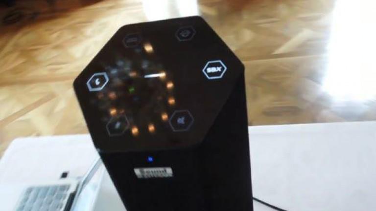ati technologies ixp150 ac97 audio controller